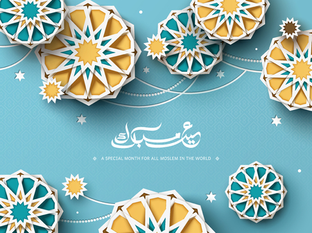 Illustration for Eid Mubarak calligraphy design on turquoise background with geometric paper art floral elements - Royalty Free Image