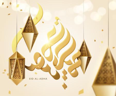 Ilustración de Eid Al-Adha calligraphy design with carved lantern on bokeh beige background, 3d illustration - Imagen libre de derechos