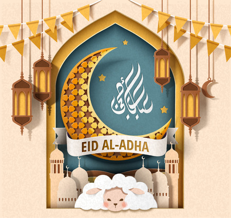 Ilustración de Lovely Eid al-adha design with a sheep in the middle of arch window, mosque and crescent background in paper art - Imagen libre de derechos