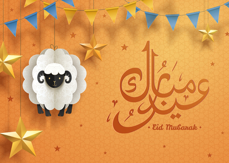 Illustration for Eid Mubarak design with cute sheep hanging in the air, flags and stars decorations in paper art style - Royalty Free Image