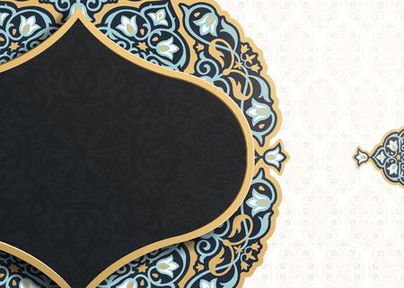 Ilustración de Elegant arabesque blank frame on white background - Imagen libre de derechos