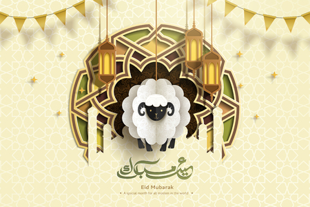 Illustration for Eid Mubarak design with cute sheep hanging in the air, decorative circular background in paper art style - Royalty Free Image