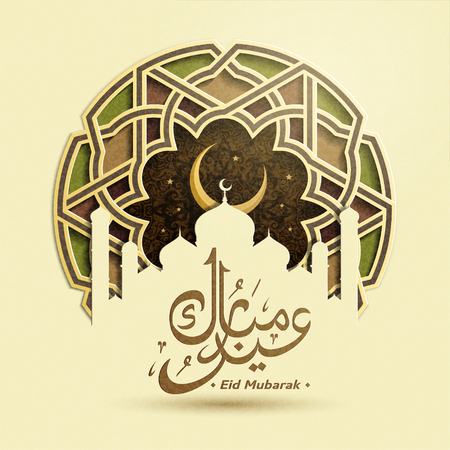 Illustration for Eid Mubarak design with decorative circular background and mosque in paper art style - Royalty Free Image