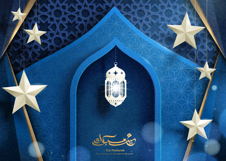 Illustration for Eid Mubarak calligraphy design with lovely hanging stars and lantern on arabesque background, paper art style - Royalty Free Image