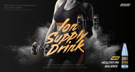 Ilustración de Sports drink ads with a fitness woman lifting weights background, exploding powder effect in 3d illustration - Imagen libre de derechos