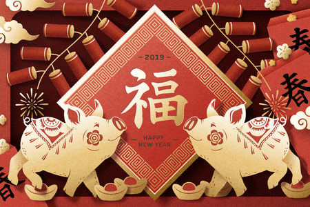 Illustration for Happy new year design with piggy and gold ingot in paper art style, Fortune and Spring word written in Chinese character on spring couplet and red envelope - Royalty Free Image