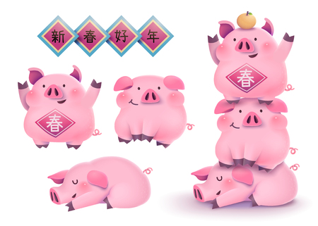 Ilustración de Chubby pink pigs with Happy new year and spring words written in Chinese characters on spring couplet, cute collection on white background - Imagen libre de derechos