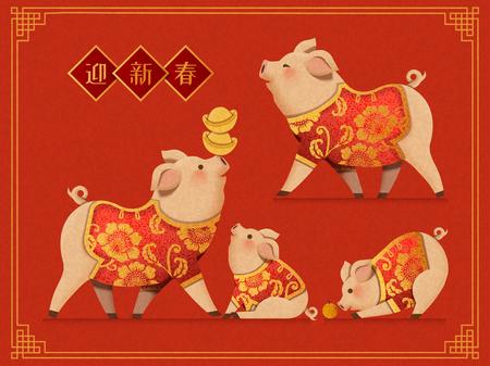 Ilustración de Lovely piggy wearing Chinese traditional clothes with gold ingot in paper art - Imagen libre de derechos