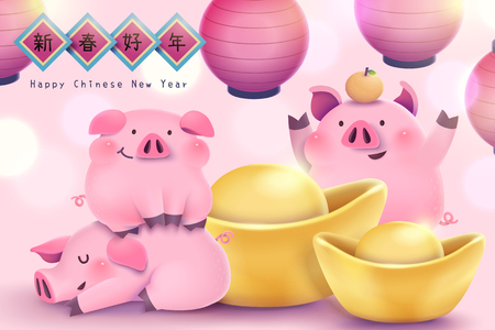Illustration for Chinese new year with chubby pigs and gold ingot, welcome spring written in Chinese characters on glittering pink background - Royalty Free Image
