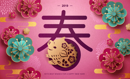 Illustration for Elegant Spring festival greeting card with paper plum flowers and golden piggy jumping out of the word, spring written in Hanzi in fuchsia tone - Royalty Free Image