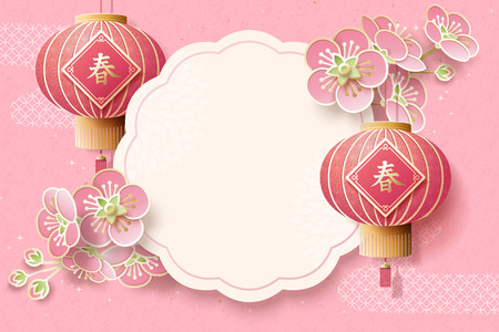 Illustration pour New year poster with sakura and red lanterns, Spring words written in Hanzi on the decorations, pink background - image libre de droit