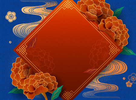 Illustration pour Graceful lunar new year background with peony and spring couplet in paper art - image libre de droit