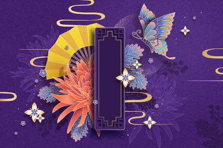 Illustration pour Lunar new year chrysanthemum and butterfly decorations purple tone poster with blank spring couplets - image libre de droit
