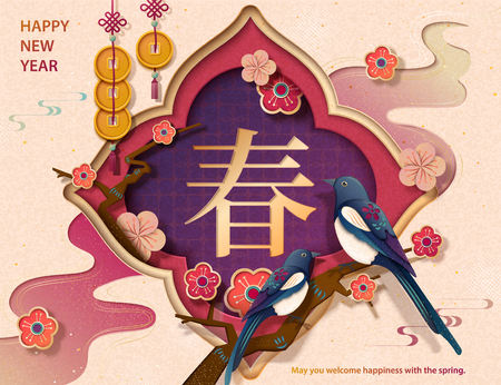 Illustration for Chinese new year template with pica pica and plum flowers in paper art style, Spring word written in Hanzi - Royalty Free Image