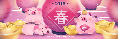 Illustration for Lovely hand drawn pink piggy banner with gold ingots and lanterns, Spring written in Chinese characters - Royalty Free Image