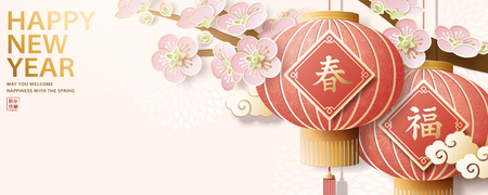 Illustration for Elegant lunar year banner with sakura and hanging lanterns, Spring, Fortune and happy new year written in Chinese characters - Royalty Free Image