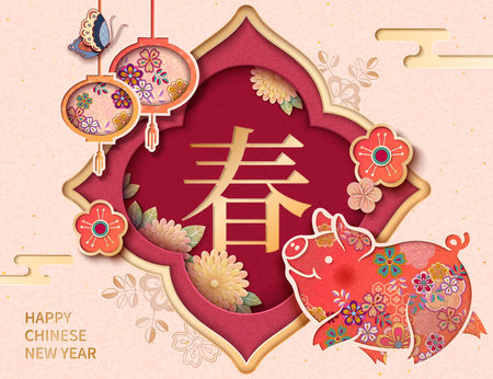 Illustration pour Happy Chinese New Year with lovely floral piggy and hanging lanterns, Spring word written in Chinese character with chrysanthemum decorations - image libre de droit