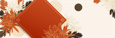 Illustration for Elegant lunar year banner with chrysanthemum and blank spring couplets - Royalty Free Image