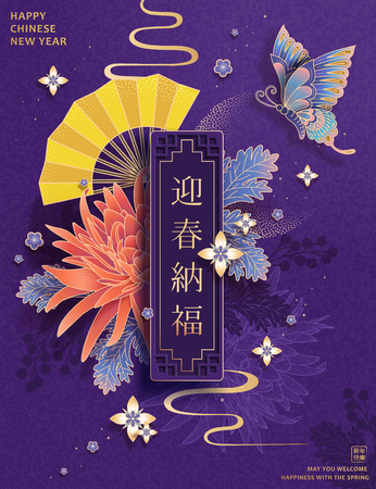 Illustration for Graceful lunar year design with chrysanthemum and butterfly decorations on purple background, Welcome the spring and happy new year written in Chinese words - Royalty Free Image