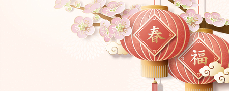 Illustration for Elegant lunar year banner with sakura and hanging lanterns, Spring, Fortune and spring written in Chinese characters - Royalty Free Image