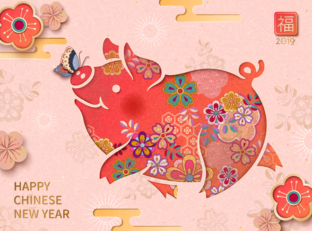 Illustration pour Happy Chinese New Year with lovely floral piggy on light pink background, fortune word written in Chinese character - image libre de droit