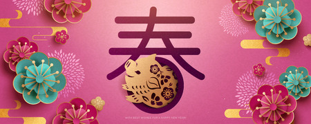 Illustration for Lunar year banner design with paper art flowers and pig on fuchsia color background, Spring written in Chinese word - Royalty Free Image