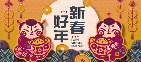 Illustration for Traditional paper art children holding gold ingot, happy new year written in Chinese words - Royalty Free Image