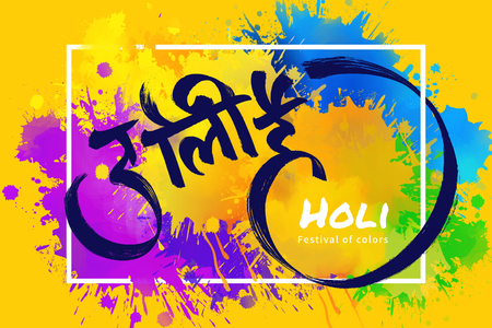 Illustration for Happy holi calligraphy design on colorful paint drops and yellow background - Royalty Free Image