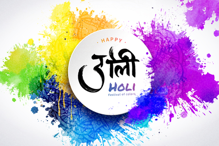 Illustration for Happy holi festival design with colorful paint drops and holi calligraphy in the middle - Royalty Free Image