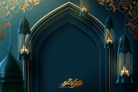 Illustration for Eid mubarak with arch and 3d illustration fanoos in blue tone, happy holiday calligraphy written in Arabic - Royalty Free Image