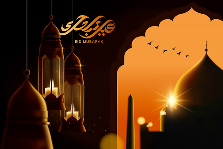Illustration for Eid mubarak calligraphy design with golden mosque and 3d illustration hanging fanoos, happy holiday written in Arabic - Royalty Free Image