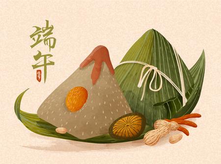 Ilustración de Giant rice dumplings with rich fillings, Dragon boat festival written in Chinese characters - Imagen libre de derechos