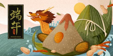 Ilustración de Giant rice dumplings and traditional boat floating upon water, Dragon boat festival written in Chinese characters - Imagen libre de derechos