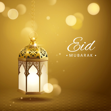 Illustration pour Hanging golden lanterns with shimmering effect eid mubarak design - image libre de droit