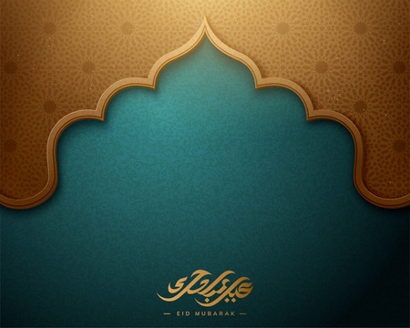 Illustration for Eid mubarak calligraphy which means happy holiday on arabesque arch background - Royalty Free Image