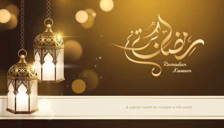Illustration pour Ramadan Kareem calligraphy means generous holiday with shimmering hanging lanterns - image libre de droit