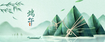 Ilustración de Giant rice dumplings mountain upon the river, dragon boat festival written in Chinese characters - Imagen libre de derechos