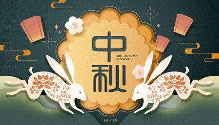 Illustration pour Paper art Mid Autumn Festival design with jumping rabbits and giant mooncake, Holiday name written in Chinese words - image libre de droit