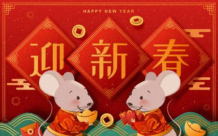 Illustration pour Happy new year with cute mouse and welcome the spring season calligraphy written in Chinese words on spring couplet, red background - image libre de droit