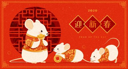 Ilustración de Happy new year with cute white mouse holding gold ingot and coin, welcome the season written in Chinese words on spring couplet red background - Imagen libre de derechos