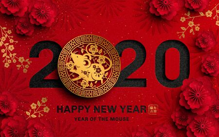 Illustration for Year of the mouse with paper art mice and flower decoration on red background, happy rat year in Chinese words - Royalty Free Image