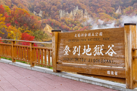 Foto de colorful leaves view at Jigokudani hell valley, Hokkaido, Japan - Imagen libre de derechos