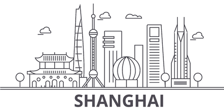 Illustration pour Shanghai architecture line skyline illustration. - image libre de droit