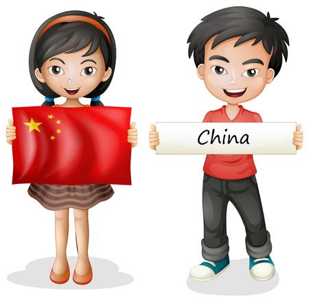 Illustration pour Boy and girl with China flag illustration - image libre de droit