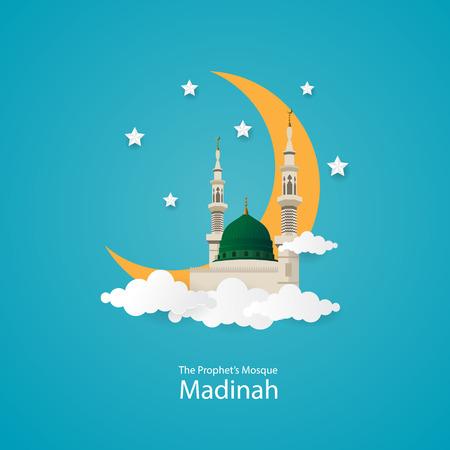 Illustration pour The Prophet Muhammad Mosque - image libre de droit