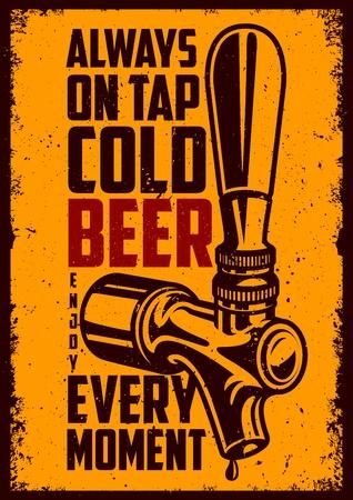Ilustración de Beer tap with advertising quote - Imagen libre de derechos