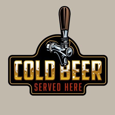 Ilustración de Classic Beer tap gold and silver color. - Imagen libre de derechos