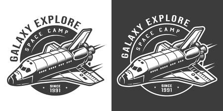 Ilustración de Vintage monochrome galaxy exploration emblem with space ship isolated vector illustration - Imagen libre de derechos