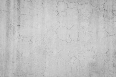 Foto de concrete wall - Imagen libre de derechos