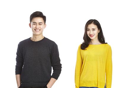 Foto de portrait of young and beautiful asian man and woman. - Imagen libre de derechos